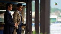 [Lồng Tiếng] Phim Vô Gian Đạo (2018) - TVB Full HD (Tập 06/36)