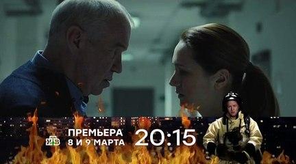 По ту сторону смерти 13 серия (2018) фильм детектив триллер сериал НОВИНКА