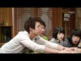 Just Love, 42회, EP42, #08