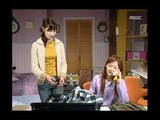 Video New Nonstop, 409회, EP409, #02