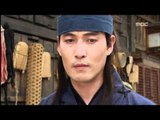 Jumong, 5회, EP05, #10
