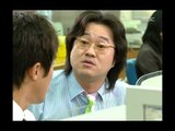 Match Made in Heaven, 04회, EP04, #03