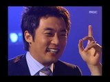 Match Made in Heaven, 10회, EP10, #01