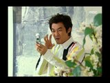 Match Made in Heaven, 16회, EP16, #11