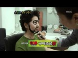 Hilarious Housewives, 41회, EP41 #3