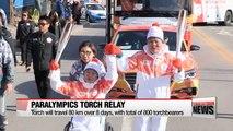 2018 PyeongChang Paralympics Torch Relay