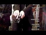 히트 - H.I.T, 8회, EP08, #07