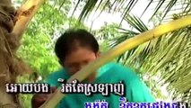 Khmer Song Karaoke, Khmer New Year song, Vol 01, Khmer Old Song