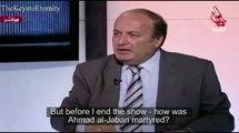 How was Top Hamas Commander Ahmad Jabari Assassinated