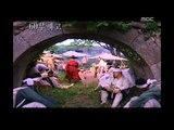 The Legendary Doctor - Hur Jun, 59회, EP59 #09