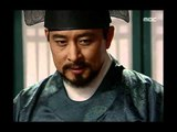 The Legendary Doctor - Hur Jun, 34회, EP34 #04