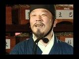 The Legendary Doctor - Hur Jun, 40회, EP40 #03
