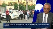 La santé de Mahmoud Abbas décline, Israël se prépare à sa succession