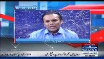 Kya Chief Justice, Dr. Shahid Masood Ko Moaaf Kar Den Gaey? Kashif Abbasi Response