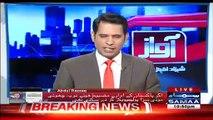 Kya Chief Justice, Dr. Shahid Masood Ko Moaaf Kar Den Gaey_ Kashif Abbasi Response