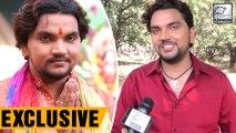 गुंजन सिंह क्यों बने सिंगर से एक्टर,इंटरव्यू में किया खुलासा  | Gunjan Singh