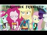 [SUB ITA] MLP - Equestria Girls: Forgotten Friendship {PROMO #1 and #2}