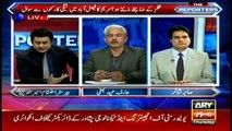 Reporters analyse Maryam Nawaz's Faisalabad speech