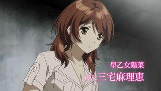 Sweet Punishment Watashi wa Kanshu Sen you Pet