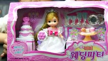 迷你MIMI婚禮派對組玩具 變裝成新娘 冰雪奇緣玩具跟波力救援小隊 小美樂娃娃玩具 韓國玩偶扮家家酒 玩具開箱一起玩玩具就在Sunny Yummy Kids TOYs MIMI 玩具