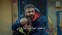 مسلسل العهد اعلان 1 الحلقة 37 مترجم للعربية