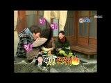해피타임 - Happy Time, NG Special #06, NG 스페셜 20120122