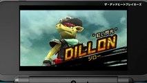 Dillon's Dead-Heat Breakers - Annonce du Nintendo Direct
