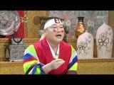 The Guru Show, Shim Hye-jin, #01, 심혜진 20101117