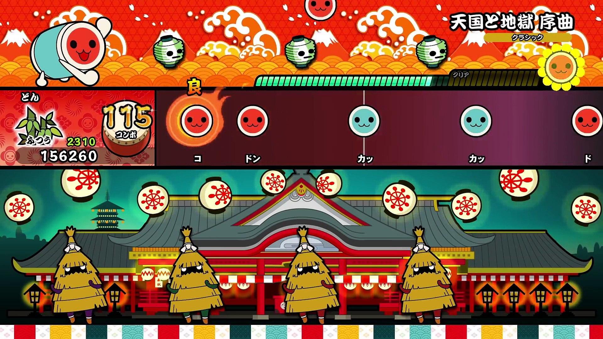 Taiko no Tatsujin Nintendo Switch Version - Annonce Nintendo Direct