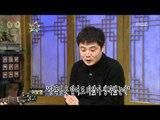 The Guru Show, Won Tae-yeon #10, 원태연 20090304