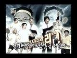 Infinite Challenge, 2009 Calendar(2) #07, 2009 달력(2) 20081213