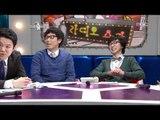The Radio Star, Shin Hye-sung #24, 신혜성, 이지훈 20090408