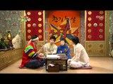 The Guru Show, Kim Jang-hoon #05, 김장훈 20071003