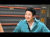 Golden Fishery, Yoon Jong-shin #02, 윤종신, 주영훈 20061213