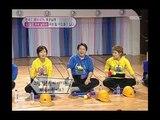 Jipijigi, Kim Gu-ra, Jang Yoon-jeong, #02