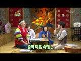 황금어장 - The Guru Show, Shin Seung-hoon, #16, 신승훈 20081015