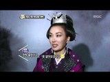 Section TV, Gye Baek #04, 계백 20110703
