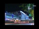Happy Time, TV VS TV #04, TV 대 TV 20120506