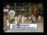 스타의 친구를 소개합니다 - Introduce the Stars Friend, Super Junior, Seulong, Chansung (2), #06