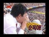 Infinite Challenge, 2008 Beijing Olympics(2), 2008 베이징 올림픽(2), #09