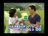 행복 주식회사 - Happiness in ₩10,000, Kim Jang-hoon, #01, 김장훈 vs 오승은, 20040619