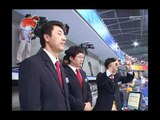 Infinite Challenge, 2008 Beijing Olympics(2), 2008 베이징 올림픽(2), #14