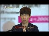 섹션TV 연예통신 - Section TV, Park Ji-sung, Kim min-Ji Love Story #04, 박지성, 김민지 러브스토리 20130623