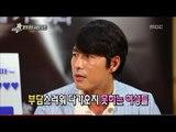 섹션TV 연예통신 - Section TV, Jung Woo-sung #12 정우성 20130630