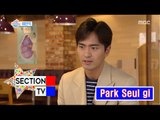 [Section TV] 섹션 TV - Lee Jin-wook Awake to the action 20160306