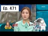 [RADIO STAR] 라디오스타 - Lee Sung-kyung modelled herself on Ahn Young-mi 20160323