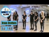 """[I Live Alone] 나 혼자 산다 - Brave Brothers, Scold a Brave Girls """"Heavier on weight"""" 20160311"""