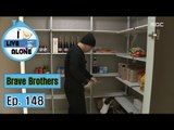 [I Live Alone] 나 혼자 산다 -  Brave Brothers, A spacious house~ played with a dog  20160311