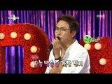 [RADIO STAR] 라디오스타 - Tak Jae-hoon & Muzie sung ' In the Rain'20170823