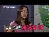 [Section TV] 섹션 TV - Lee Jungi&Jeon Hyebin, Break up! 20170827
